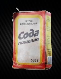 Sodium Bicarbonate.png