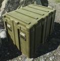 Weapon Box 5x5.png