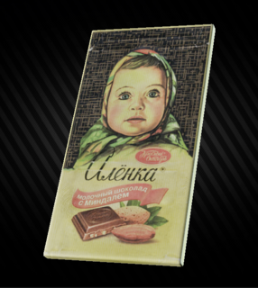 Alyonka Chocolate Bar.png