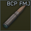 BlackoutBPZ Icon.png