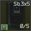 Sb5 Icon.png