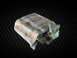 8 pcs pack 9x39 7N9 SPP ammo.png