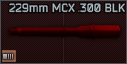 229mm MCX Icon.png