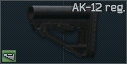Ak12stockicon.png