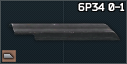 6p340-1icon.png