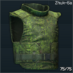 Zhuk-6a heavy armor icon.png