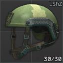LZSh light helmet icon.png