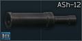 ASh Silencer Icon.png