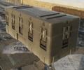 Weapon Box 6x3.png