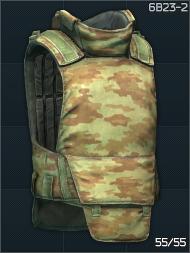 Link=6B23-2 armor (mountain flora pattern)