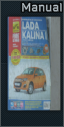 Lada manual icon.png