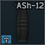ASh-12 Foregrip Icon.png