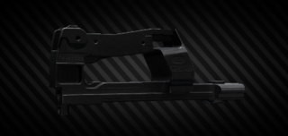 FN Upper receiver PS90.png