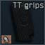 Ttgrips.png