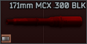 171mm mcx barrel icon.png