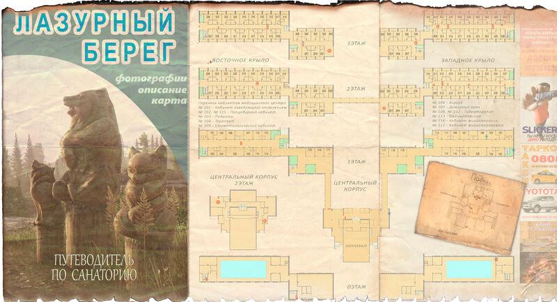 Map Shoreline Resort.jpg