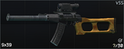 Sanitar VSS Icon.png