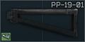 Pp19stockicon.png
