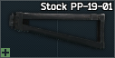 Pp19stockicon.png