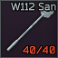 San112icon.png