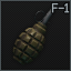 F-1 grenade icon.png