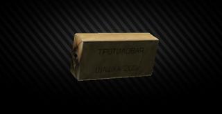 TNT brick.png