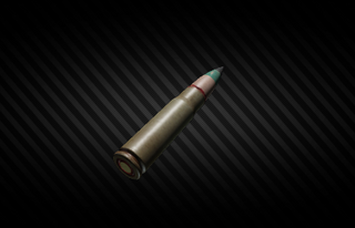 7.62x39US ins.png