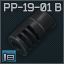 Pp19muzz.png