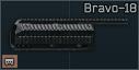SOK-12 aluminum handguard Bravo-18 icon.png