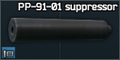 PP-91-01 Suppressor icon.png