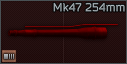 MK47 254mm Icon.png