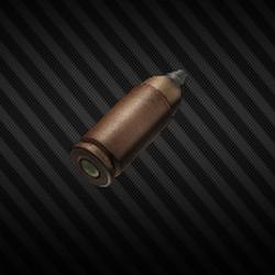 9x19 mm 7N31