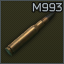 7.62x51M933icon.png