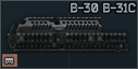 B-30 foregrip and rail mount B-31С icon.png