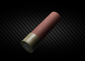 12-70 .50 BMG.png