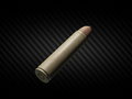 12.7x55 PS12B.png