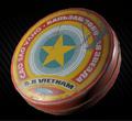 EFT Golden Star Balm.png