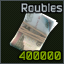 400000 Roubles.png