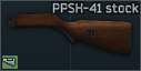 PPSH Stock Icon.png
