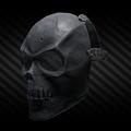Deady Skull Mask.png