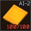 AI-2 medikit