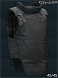 Korund VM armor icon.png