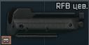 RFB Reg HG Icon.png