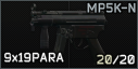 Weapon hk mp5 kurtz 9x19 icon.png