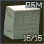 Item ammo box 9x18pm 16 PBM icon.png