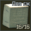Item ammo box 9x18pm 16 PPE gzh icon.png