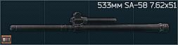 SA58 533mm icon.png