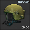 ZSh-1-2M icon.png