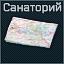 KartaSanatoriy icon.png