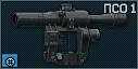 PSO-1 icon.png